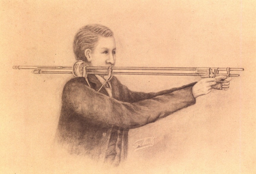 sketch of curtis rifle