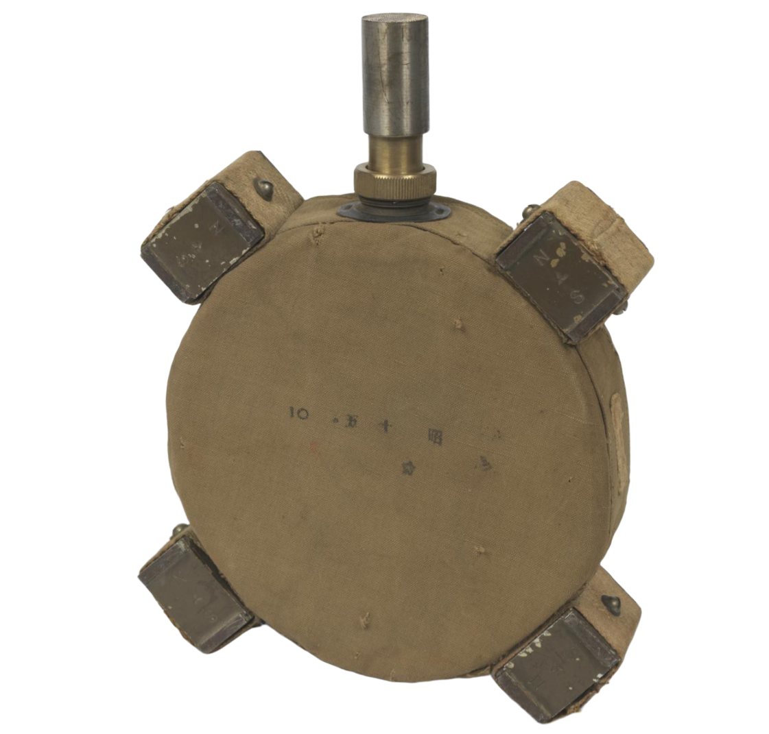 Type 99 Magnetic Mine