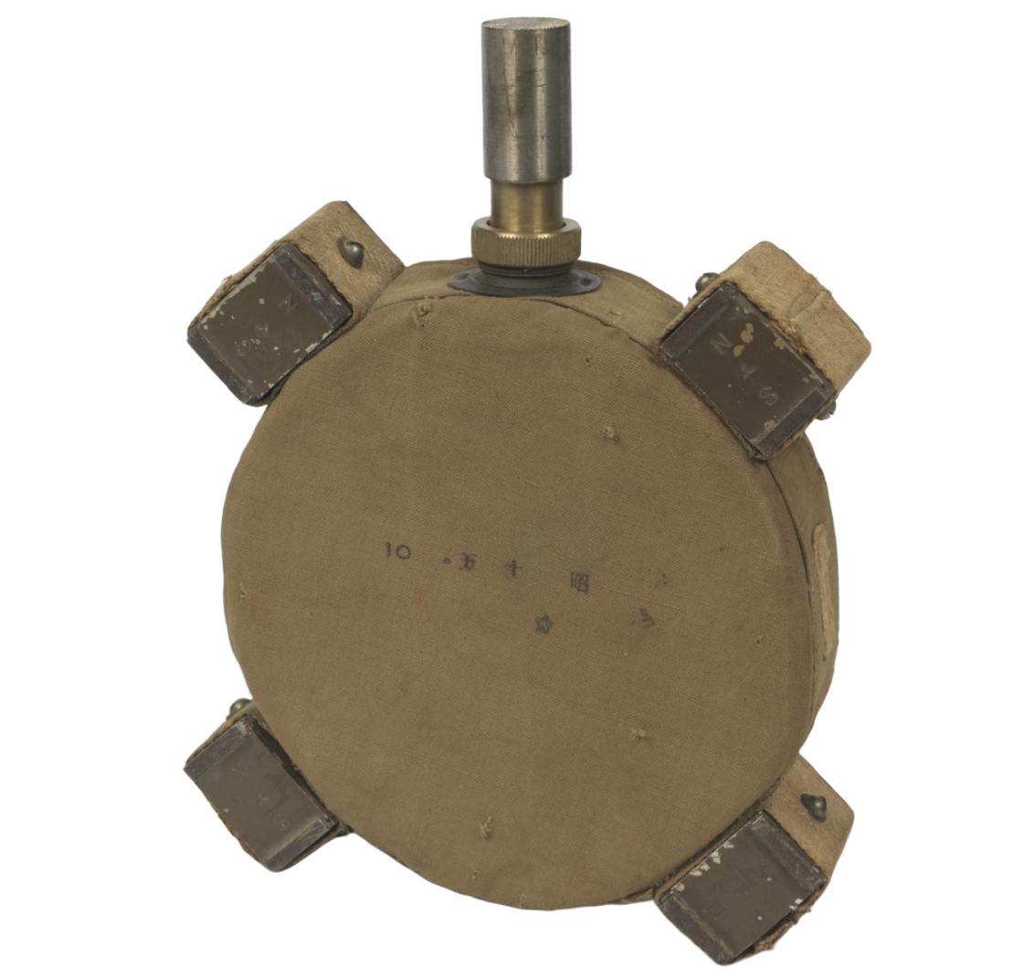 Type 99 Magnetic Mine